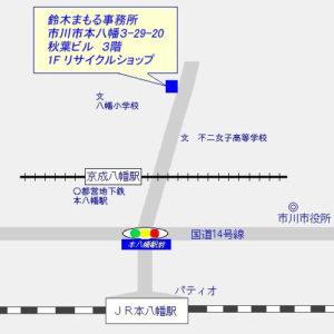 鈴木まもる事務所地図