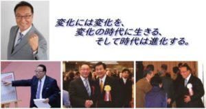 鈴木まもる 政治理念
